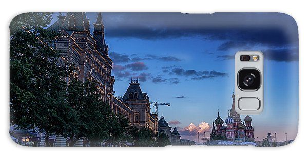 Red Square At Dusk Galaxy Case