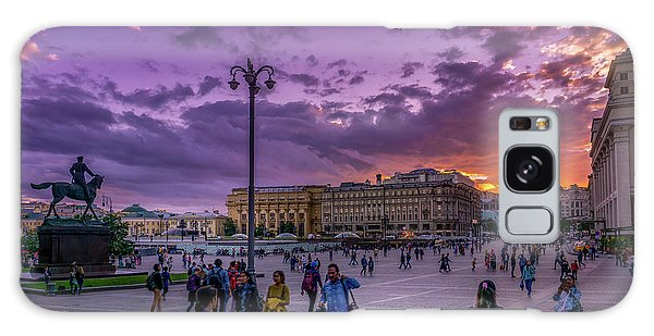 Red Square At Sunset Galaxy Case