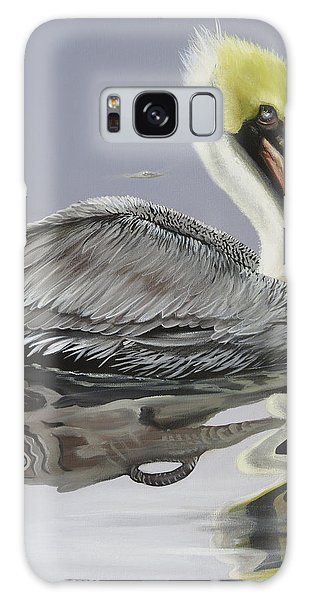 Reflective Perspective Galaxy Case