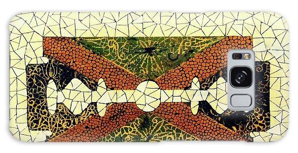 Galaxy Case - Rege by Emil Bodourov