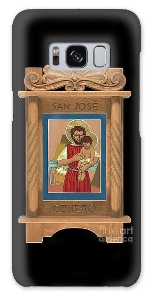 Galaxy Case featuring the painting Retablo De San Jose Obrero by William Hart McNichols