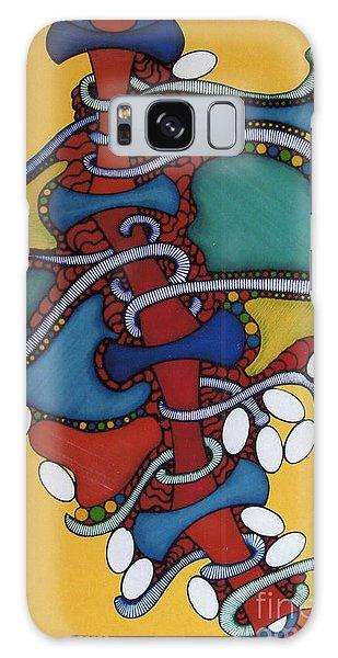 Rfb0400 Galaxy Case