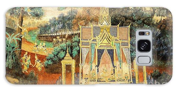 Royal Palace Ramayana 13 Galaxy Case