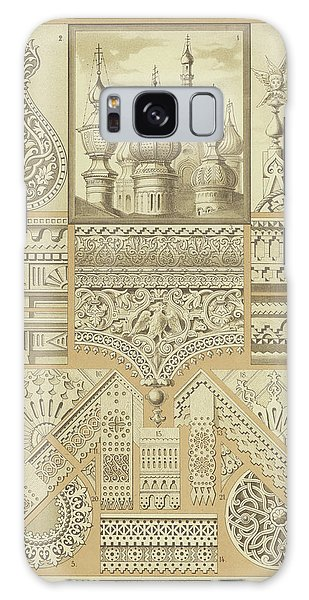 Decorative Galaxy Case - Russian, Architectural Ornaments And Wood Carvings by German School