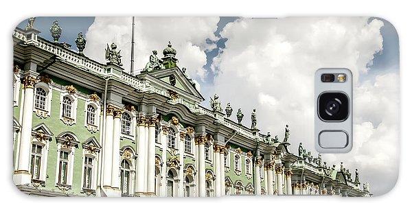 Russian Winter Palace Galaxy Case