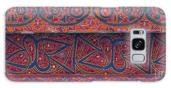 Sacred Calligraphy Mug Galaxy Case