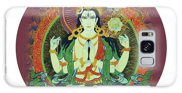 Sada Shiva  Galaxy Case