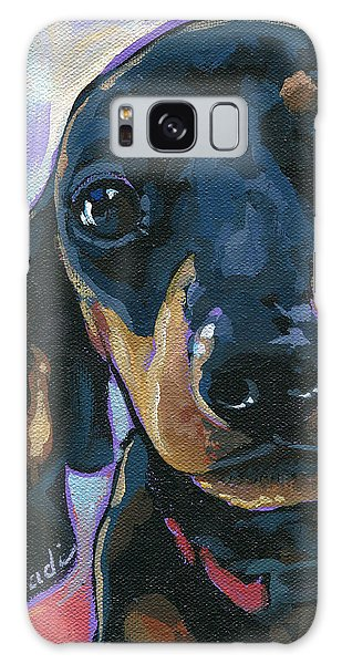 Sadie Galaxy Case