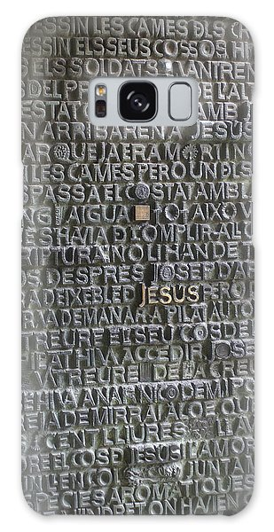 Sagrada Familia Doors Galaxy Case by Henri Irizarri