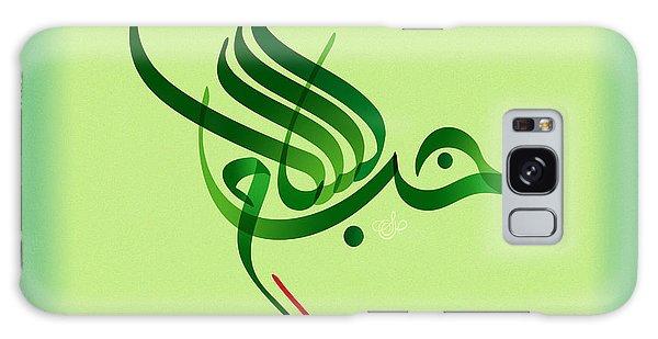 Salam Houb-love Peace03 Galaxy Case