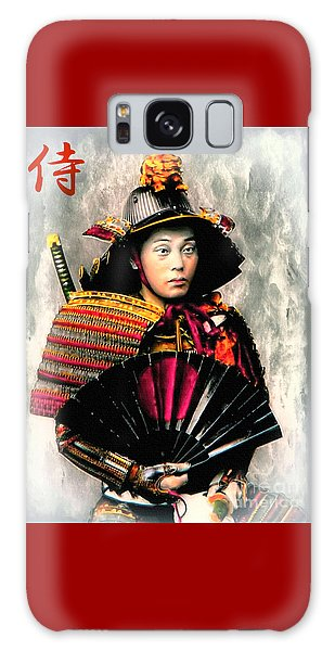 Samurai 1898 With Iron Fan Galaxy Case