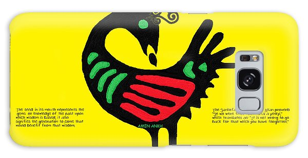 Sankofa Bird Of Knowledge Galaxy Case