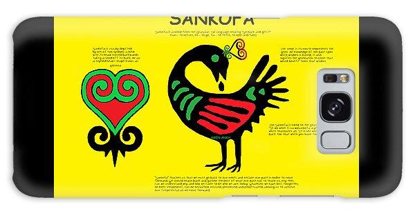 Sankofa Knowledge Galaxy Case