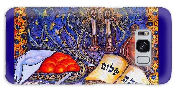 Shabbat Shalom Galaxy Case by Rae Chichilnitsky