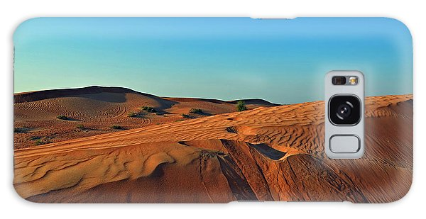 Shades Of Sand Galaxy Case