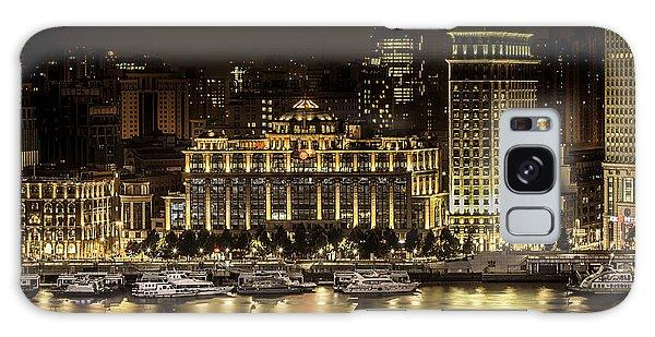 Shanghai Nights Galaxy Case