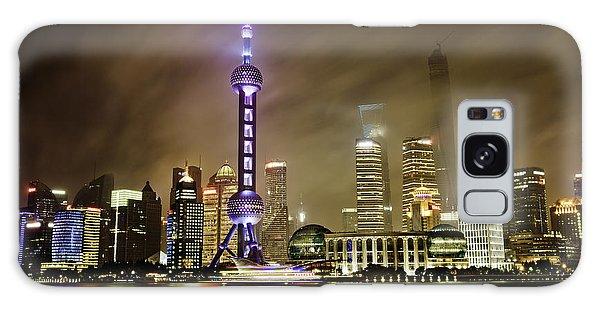 Shanghai Skyline Galaxy Case