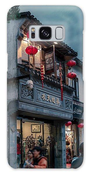 Shangtang Street Galaxy Case