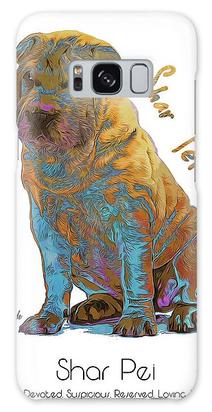 Shar Pei Pop Art Galaxy Case