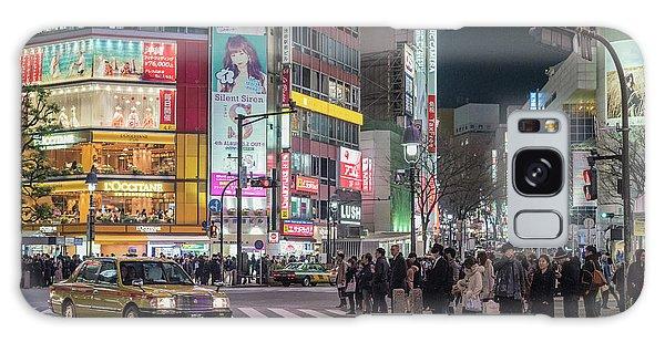 Shibuya Crossing, Tokyo Japan Galaxy Case