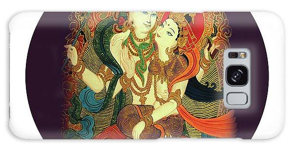 Shiva Shakti Galaxy Case