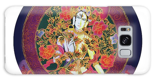 Shiva Shakti Yin And Yang Galaxy Case