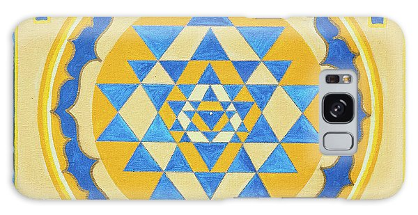Shri Yantra For Meditation Painted Galaxy Case