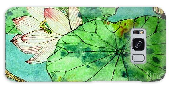 Shy Lotus Galaxy Case