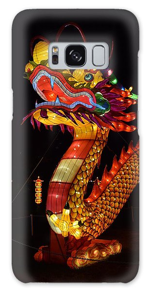 Silk Dragon Galaxy Case