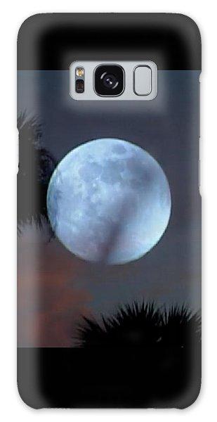 Silver Sky Ball Galaxy Case