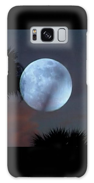 Silver Sky Ball Galaxy Case