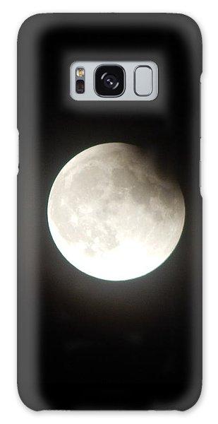 Silver White Eclipse Galaxy Case