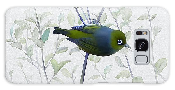 Silvereye Galaxy Case