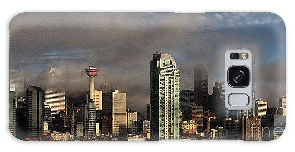 Skyline Fog Galaxy Case