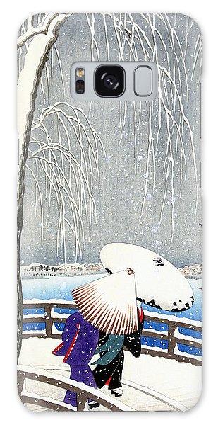 Snow On Willow Bridge By Koson Galaxy Case
