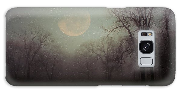 Moonlit Dreams Galaxy Case