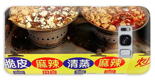 Spicy And Herbal Hot Pot Food Galaxy Case by Yali Shi