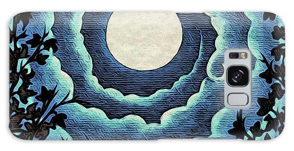 Spiral Clouds Galaxy Case