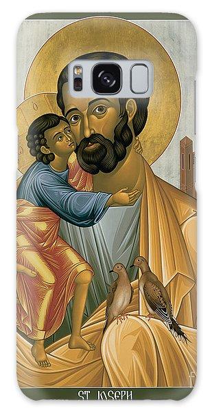 St. Joseph Of Nazareth - Rljnz Galaxy Case