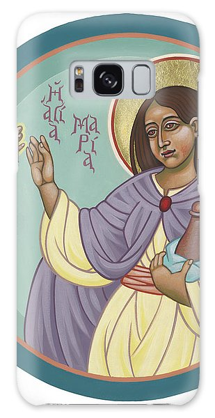 Galaxy Case featuring the painting St Mary Magdalen  Rabboni -  John 20 16 by William Hart McNichols