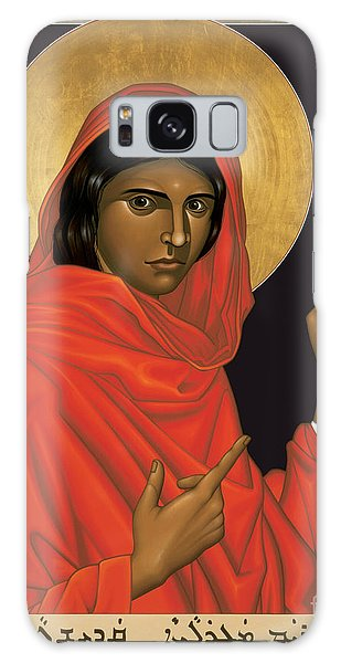St. Mary Magdalene - Rlmam Galaxy Case