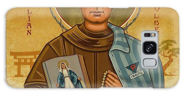 St. Maximilian Kolbe - Jckol Galaxy Case