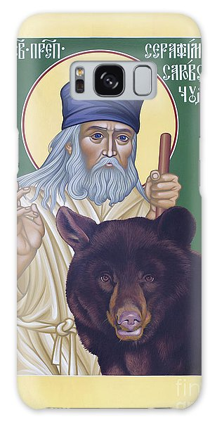 St. Seraphim Of Sarov - Rlses Galaxy Case