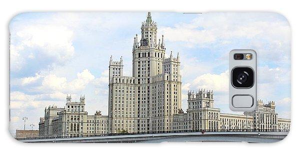Kotelnicheskaya Embankment Building Galaxy Case