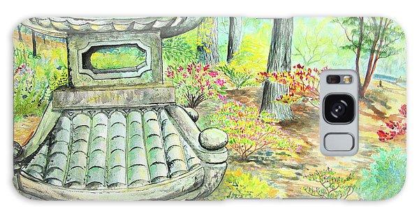 Strolling Through The Japanese Garden Galaxy Case