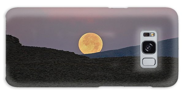 Summers Super Moon Two Galaxy Case