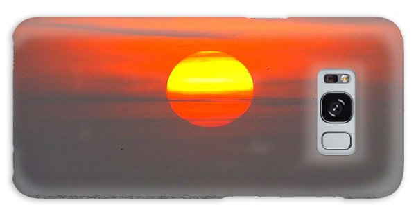 Sunny Side Up Galaxy Case