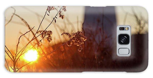 Sunrise Backlight Galaxy Case