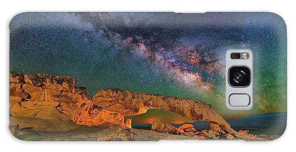 Sunset Arch Galaxy Case