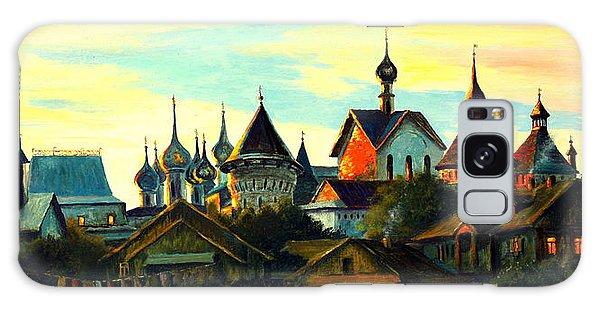 Sunset In Rostov Galaxy Case